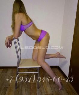 Снять проститутку по вызову наступающим
